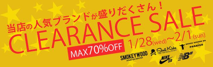 クリアランス,セール,バナー,clearance,sale,banner