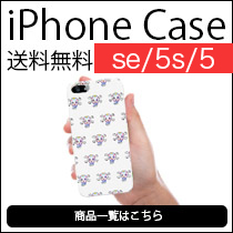skullkicks,スカルキックス,iPhone,se,5,5s,6,アイフォン,ケース,