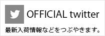T'z Market Official twitter,ティーズ マーケット オフィシャル ツイッター